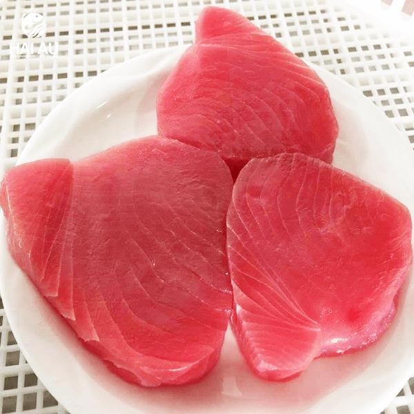 thịt cá ngừ đại dương cắt lát
